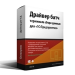 Mobile SMARTS: ЕГАИС, версия для ТСД с CheckMark 2 для Cipher LAB 9200-ALCO MS-EGAIS-CHM